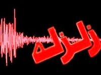 زمینلرزه ۴.۲ریشتری کرمان را لرزاند
