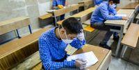سلامت دانش آموزان اولویت نخست آموزش و پرورش