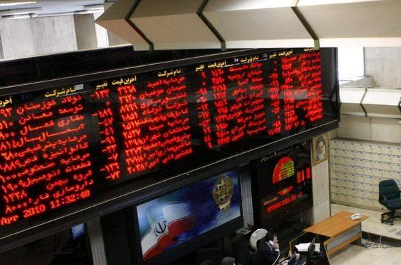 ۲۴۲ هزار و ۵۶۸ واحد؛ شاخص امروز بورس تهران