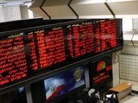 مجوز افزایش سرمایه سه شرکت بورسی بر روی تارنمای کدال