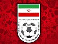 نامه تعلیق فوتبال ایران بهزودی میرسد
