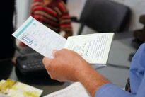 افراد فاقد پوشش بیمهای برای بیمه درمانی مراجعه کنند