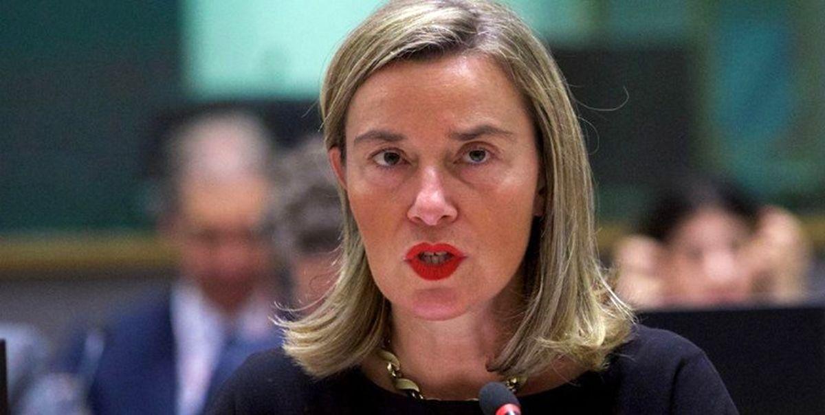 اتحادیه اروپا خواستار حفظ برجام شد