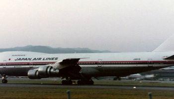 نگاهی به سهل انگاری تعمیر یک هواپیما که باعث مرگ 520نفر شد