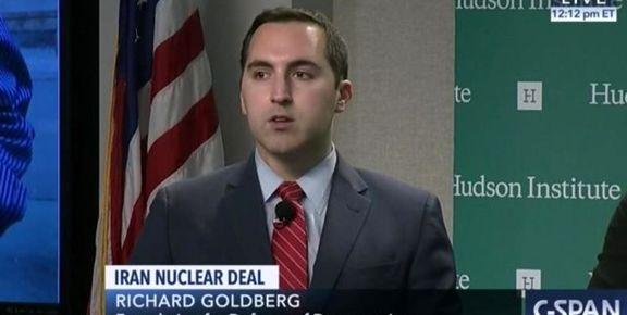 گلدبرگ: میتوانیم تهران را پای میز مذاکره بیاوریم