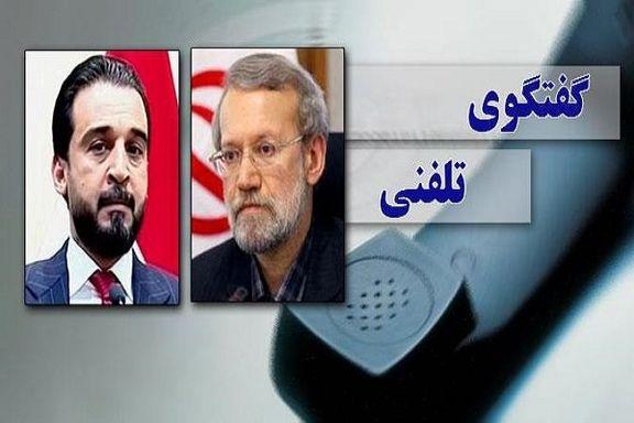 گفتوگوی تلفنی لاریجانی با رییس جدید مجلس  عراق
