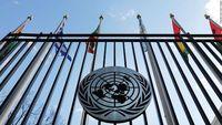 ایران تعهد به اهداف منشور سازمان ملل متحد را ثابت کرده است