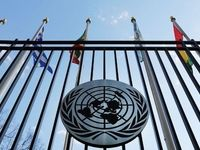 کدام کشورها تامین کننده بودجه سازمان ملل هستند؟