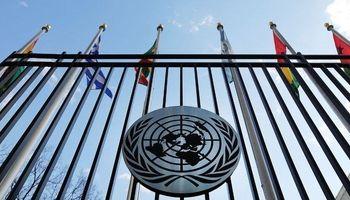 سفر مدیر ارشد برنامه توسعه صنعتی ملل متحد به ایران