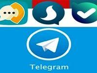 تلگرام ۴۴میلیون کاربر، همه پیامرسانهای داخلی ۶میلیون کاربر!