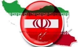 آمادگی آمریکا برای کاهش سریع تحریم ایران