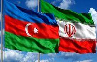 برگزاری چهاردهمین کمیسیون همکاریهای اقتصادی ایران و آذربایجان