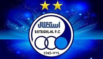استقلال به رتبه دوم لیگ برتر صعود کرد