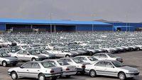 پیش فروش خودرو مطابق با برنامه تولید انجام میشود