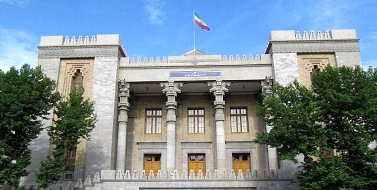 احضار سفیر پرتغال به وزارت امور خارجه
