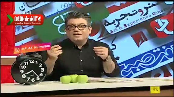 کنایه رشیدپور به پیش فروش خودروهای ایرانی +فیلم