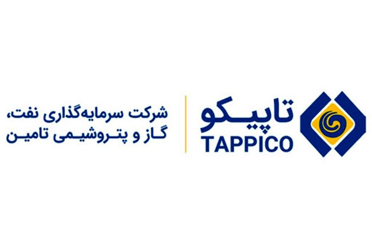 نگاهی به پرتفوی سرمایه گذاری نفت و گاز و پتروشیمی تأمین در فروردین ماه / ارزش بازاری تاپیکو چقدر کم شد؟