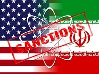 دستگاه قضایی ایران میتواند آمریکا را محاکمه کند؟