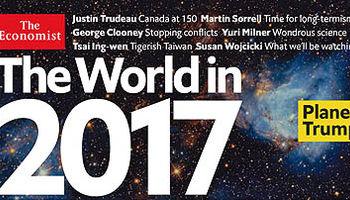 آینده صنایع جهان در ۲۰۱۷ چگونه است؟