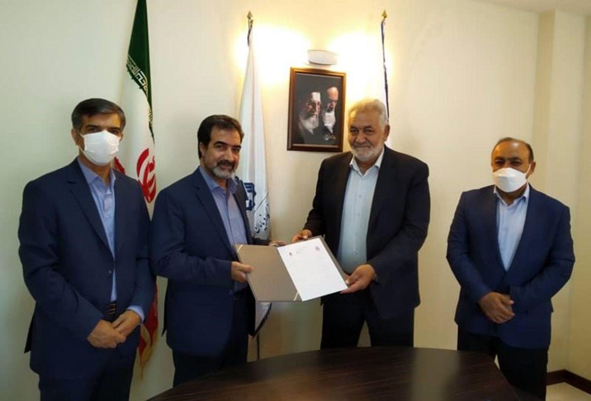 بیمه آسیا، کانون انجمن های صنفی کارفرمایان استان اصفهان را تحت پوشش قرار داد