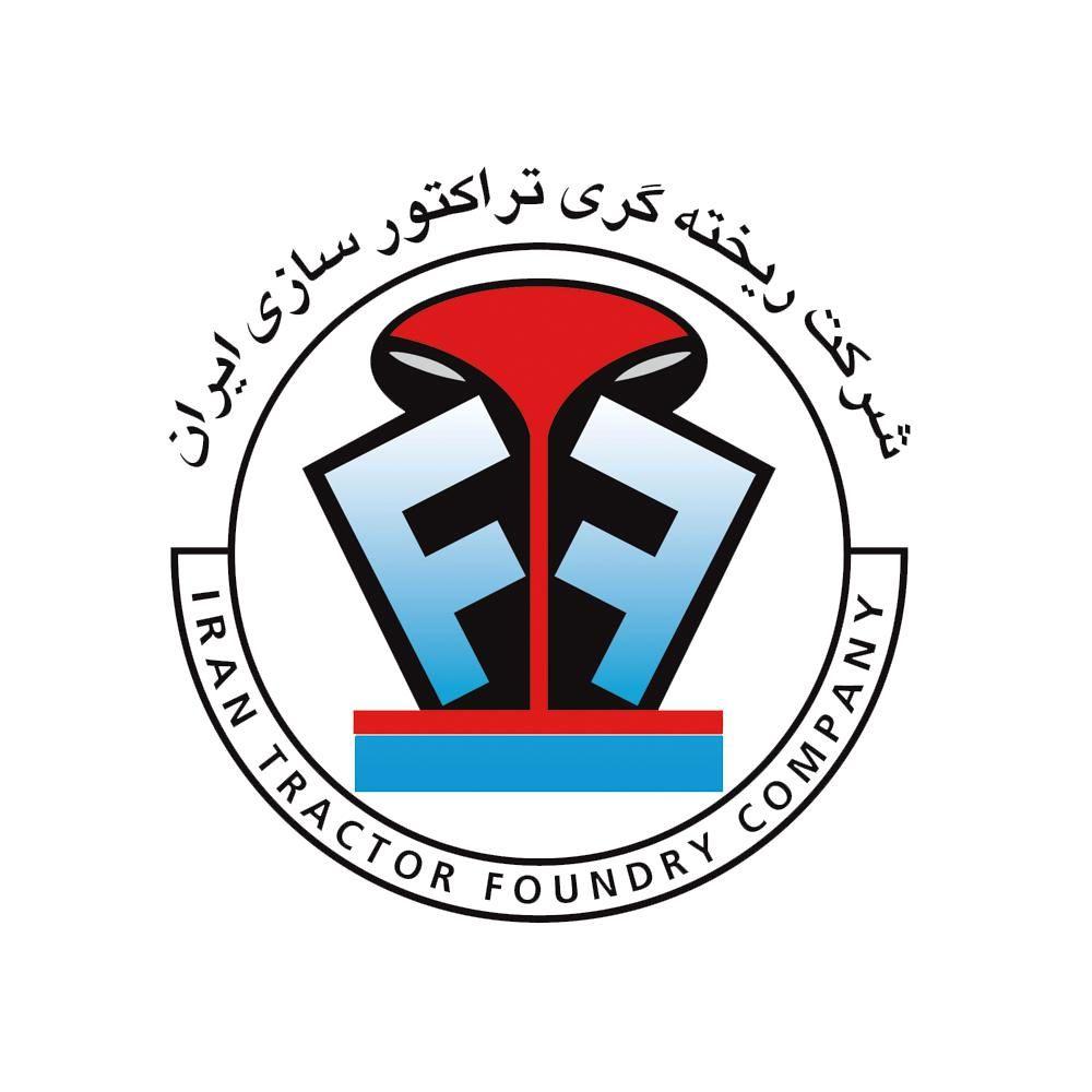 ریخته گری تراکتور سازی ایران