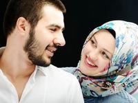 ده توصیه برای یک ازدواج خشنود!