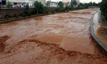 احتمال سیلاب در مناطقی از غرب و جنوب غرب