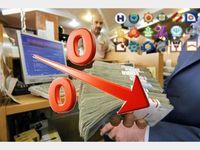 امکان کاهش نرخ سود بانکی