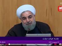 روحانی: صدای مردم در انتخابات بهخوبی شنیدهشد +فیلم