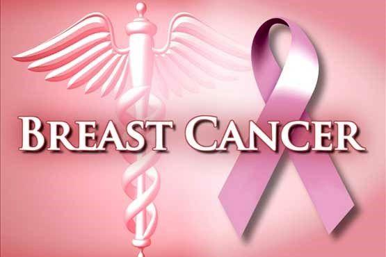 هر چیزی که باید درباره سرطان سینه بدانید