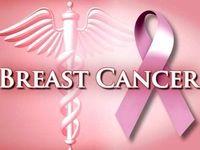 رابطه سبک زندگی و خطر بازگشت سرطان سینه
