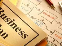چگونه ۷روزه یک کسب و کار قانونی راه اندازی کنید