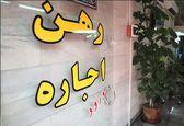 ۲۹درصد؛ کاهش قراردادهای اجاره مسکن در بهمن ماه