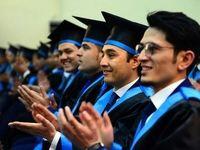 امسال خبری از اعزام دانشجو با بورس دولتی نیست