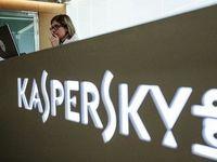 ممنوعیت نرمافزارهای کاسپرسکی روسیه در آمریکا