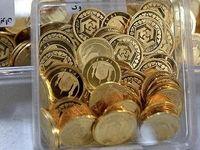 منفعت خرید سکه و زیان نگهداری دلار