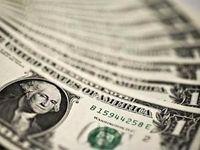 با ارزش ترین پول های دنیا کدامند؟