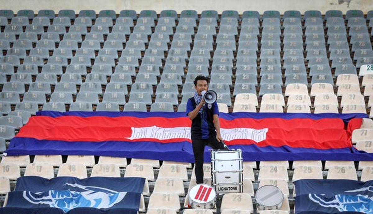 تماشاگر کامبوجی بازهم خبرساز شد! +عکس