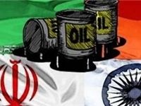 تکلیف واردات نفت هند از ایران هفته آینده مشخص میشود
