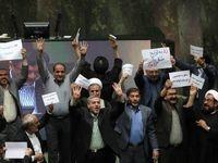 بازتاب تصویب لایحه CFT در رسانههای عربی