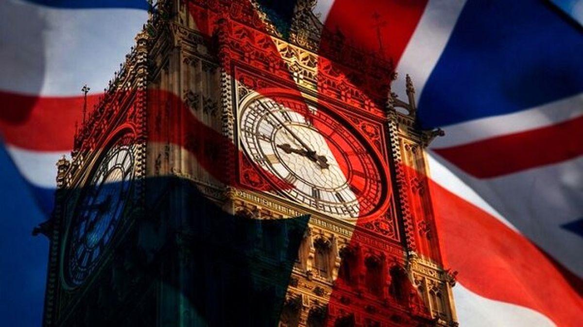کاهش غیرمنتظره نرخ بیکاری در انگلیس