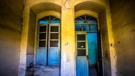 هتل جهان در چهار باغ اصفهان +عکس