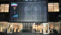 آثار تورمی شدید ورود بانکها به بورس/ بانکها زیانده میشوند