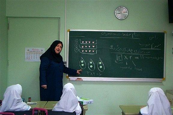 ۸۰۰ هزار تومان؛ حداکثر افزایش حقوق معلمان