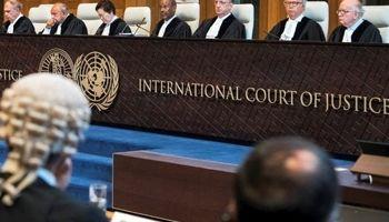 تاریخ اعلام رأی دیوان لاهه در پرونده شکایت ایران از آمریکا