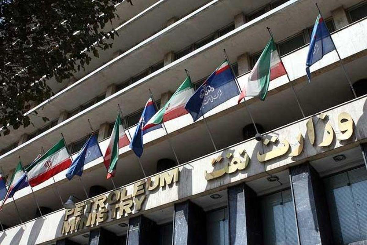 شراکت با ایرانیها، شرط جدید وزارت نفت برای خارجیها
