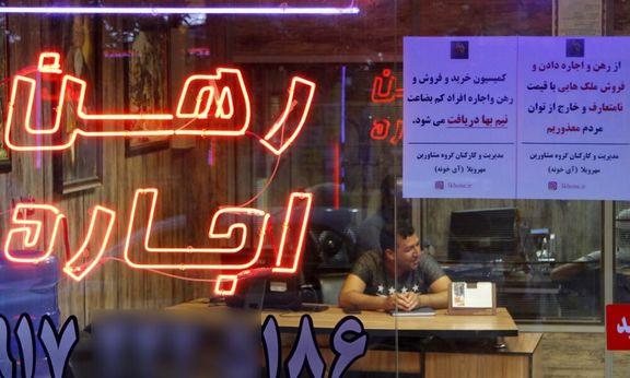 محدوده قیمتی جدید املاک تهران