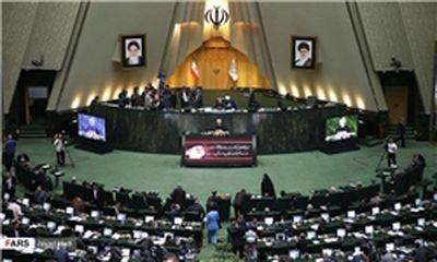 موافقت مجلس با کلیات طرح اصلاح «قانون سیاستهای کلی اصل ۴۴»