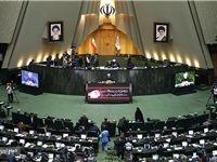 حضور ۹ وزیر در کمیسیون های مجلس / وزرای اقتصاد و امور خارجه به مجلس میآیند