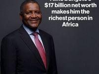 ثروتمندترین فرد آفریقا چه کسی است؟